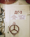 Blast door number 2 - USSR/CIS