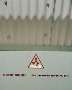 Safe for radioactive devices required for warhead testing - USSR